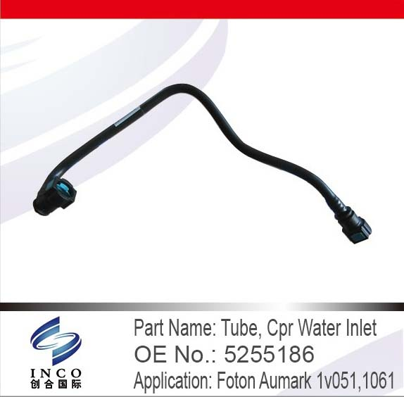 Tube,Cpr Water Inlet 5255186