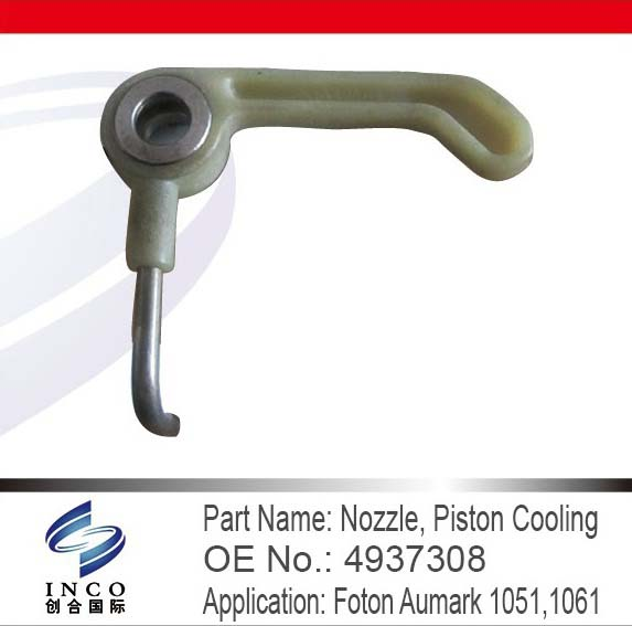 Nozzle, Piston Cooling 4937308