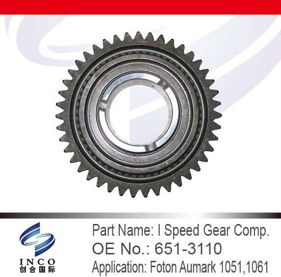 I Speed Gear Comp. 651-3110