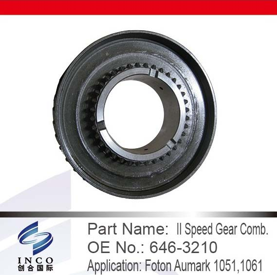 II Speed Gear Comb 646-3210