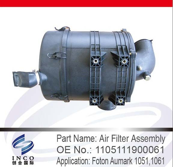 Air Filter Assembly 1105111900061